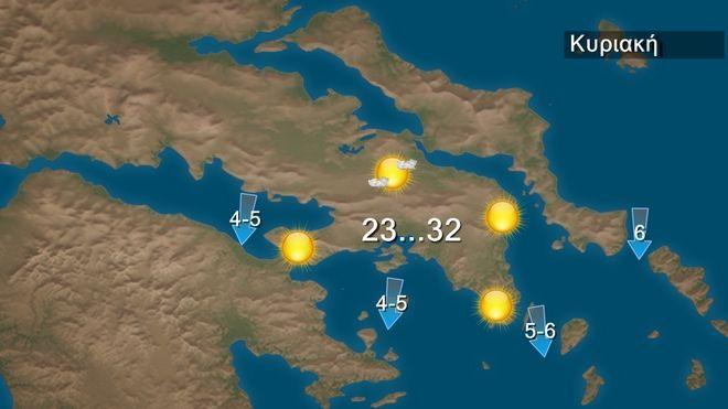 Καιρός: Θερμοκρασία σε κανονικά επίπεδα και πολύ ισχυροί βοριάδες στο Αιγαίο