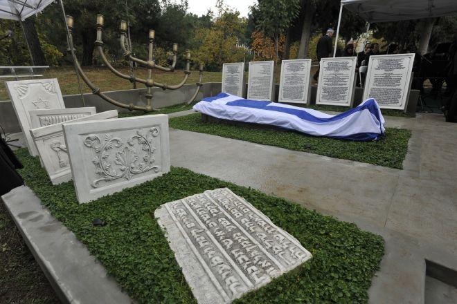 Inauguration ceremony of the Jewish Memorial in Aristotle University of Thessaloniki, on Nov. 9, 2014 /         9 , 2014