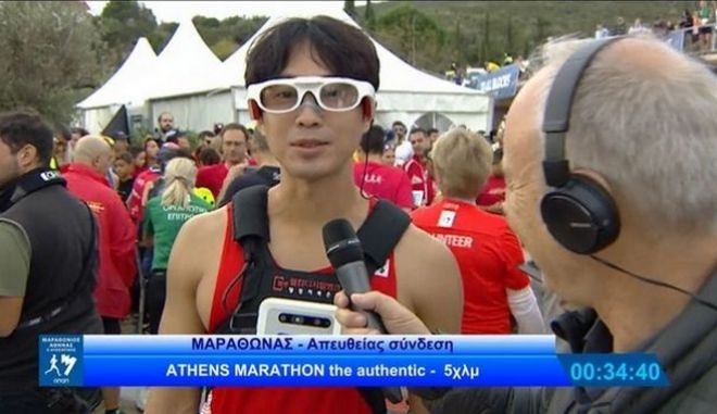 Μαραθώνιος: Τυφλός Νοτιοκορεάτης έτρεξε με τη βοήθεια της τεχνολογίας