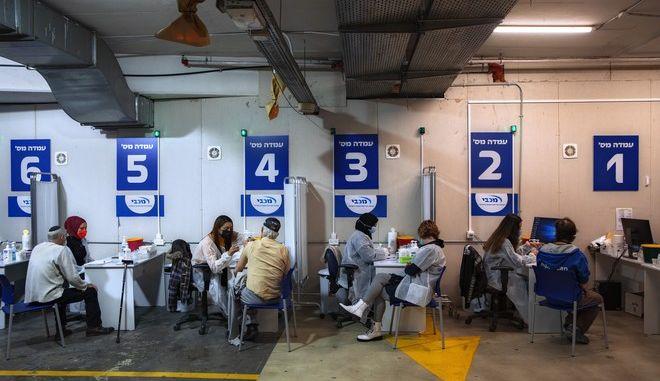 Εμβολιασμός στο Ισραήλ