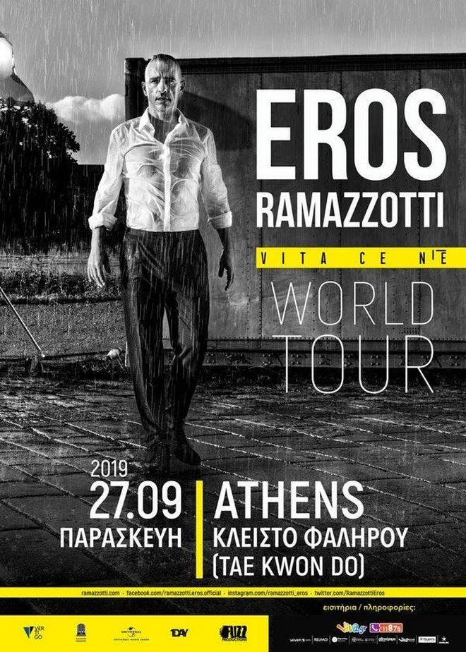 Ο Eros Ramazzotti στην Αθήνα