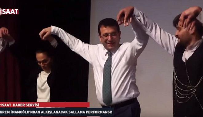 Κωνσταντινούπολη: Ποντιακής καταγωγής ο νέος δήμαρχος Εκρέμ Ιμάμογλου