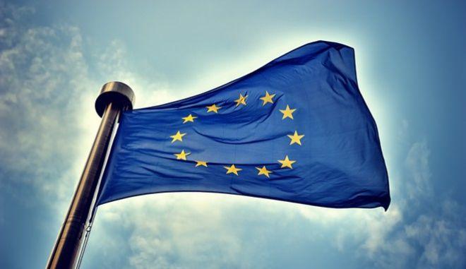 H σημαία της Ευρωπαϊκής Ένωσης