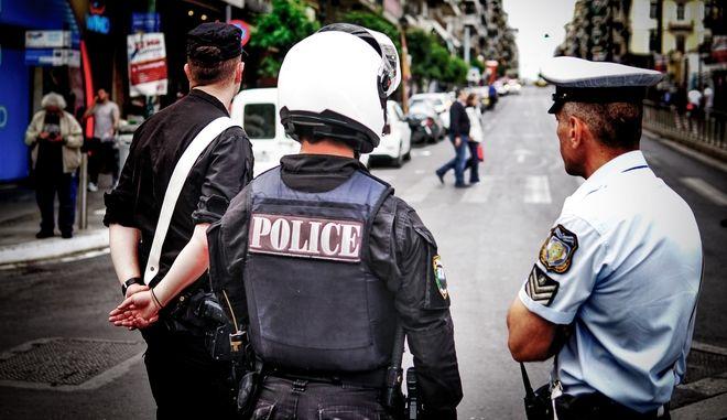 Αστυνομικές δυνάμεις