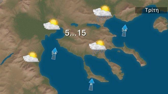 Η πρόγνωση του καιρού την Τρίτη για τη Θεσσαλονίκη