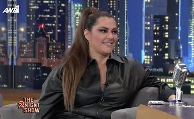 Η Κατερίνα Ζαρίφη στο The 2Night Show