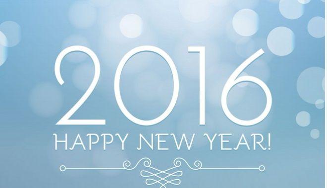 Ο κίνδυνος να μείνει το 2015 και τον καινούριο χρόνο