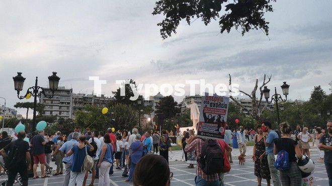 Σε εξέλιξη βρίσκεται αυτή την ώρα το πανεκπαιδευτικό συλλαλητήριο στο άγαλμα του Βενιζέλου για τα κενά και τις ελλείψεις στα σχολεία με την έναρξη της σχολικής χρονιάς να συμπίπτει με έξαρση των κρουσμάτων του κορονοϊού.