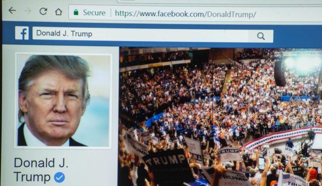 Ο Τραμπ οδήγησε το Facebook στο τέλος της ειδικής μεταχείρισης προς τους πολιτικούς
