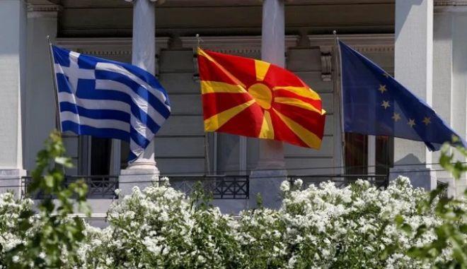 Ώρα σύγκρουσης και ευθύνης στο Σκοπιανό