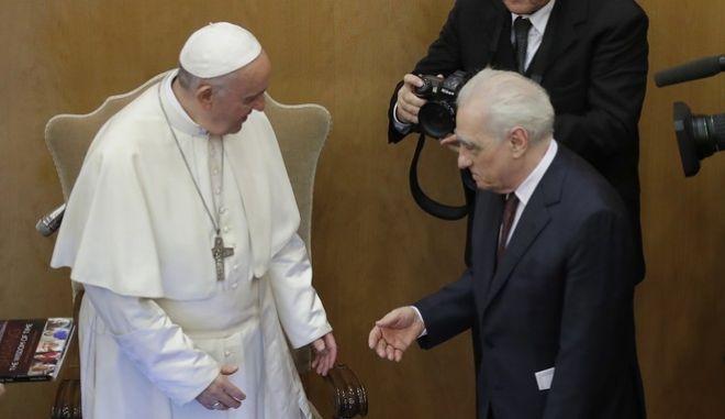 Ο  Πάπας Φραγκίσκος μαζί με τον Μάρτιν Σκορτσέζε