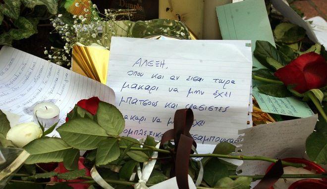 Το σημείο που δολοφονήθηκε ο Αλέξανδρος Γρηγορόπουλος