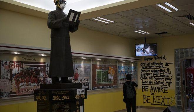 Πανεπιστήμιο στην Κίνα