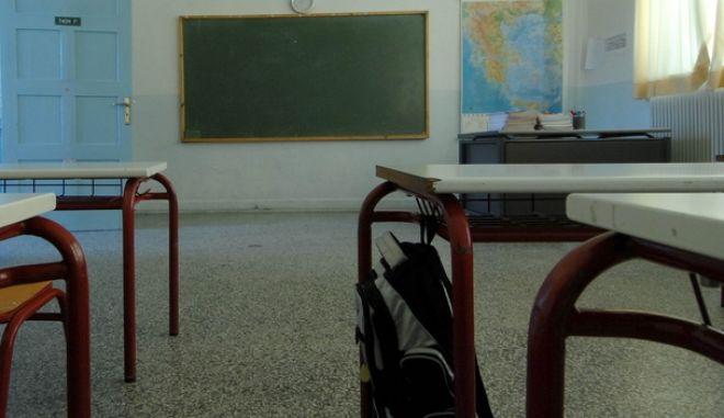 Σχολείο φωτό αρχείου