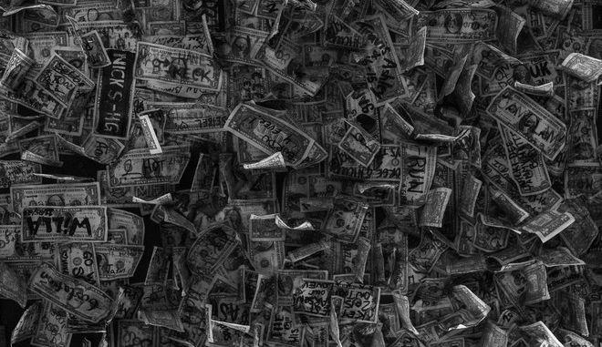 Χρήματα (ΦΩΤΟ ΑΡΧΕΙΟΥ)