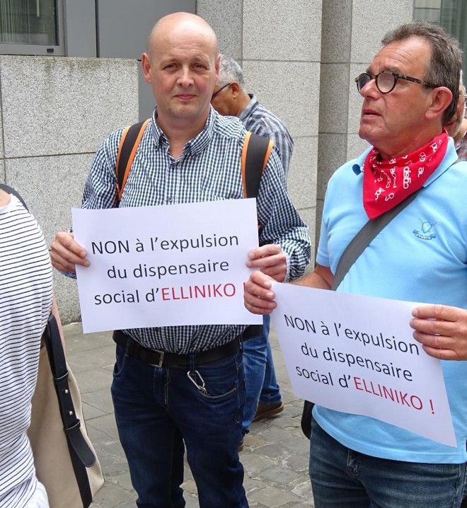 Οι οργανώσεις του Βελγίου (συνδικάτο CGSP ALR, σύλλογος
