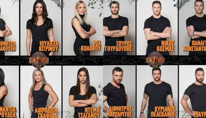 Survivor 3: Οι άντρες της ελληνικής ομάδας και η οριστική ημερομηνία της πρεμιέρας