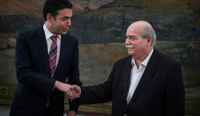 Συνάντηση του Προέδρου της Βουλής Νίκου Βούτση με τον υπουργό Εξωτερικών της Βόρειας Μακεδονίας Νικολά Ντιμιτρόφ