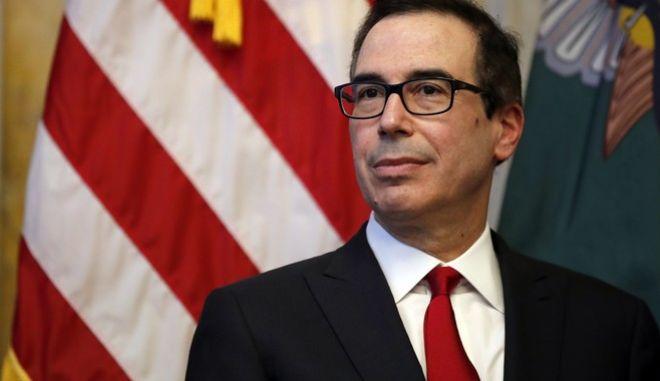 'Εστειλαν χριστουγεννιάτικο δώρο στον υπουργό Οικονομικών των ΗΠΑ... περιττώματα αλόγου