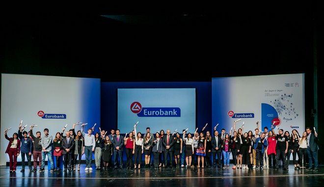 Eurobank: 15 χρόνια στο πλευρό των αριστούχων μαθητών