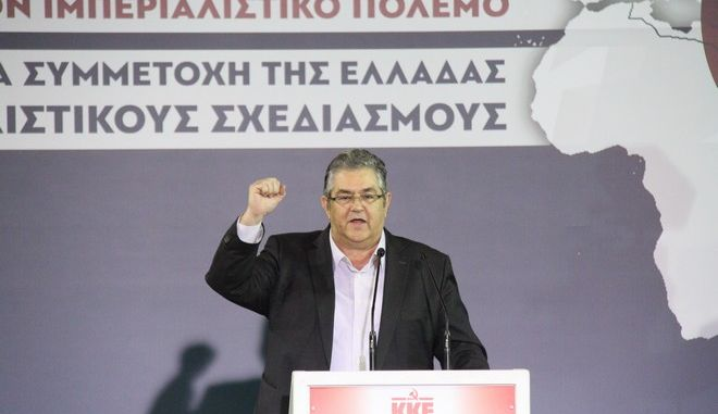 ΑΘΗΝΑ-Ομιλία του ΓΓ της ΚΕ του ΚΚΕ Δημήτρη Κουτσούμπα στην εκδήλωση της Κομματικής Οργάνωσης Αττικής.(Eurokinissi)