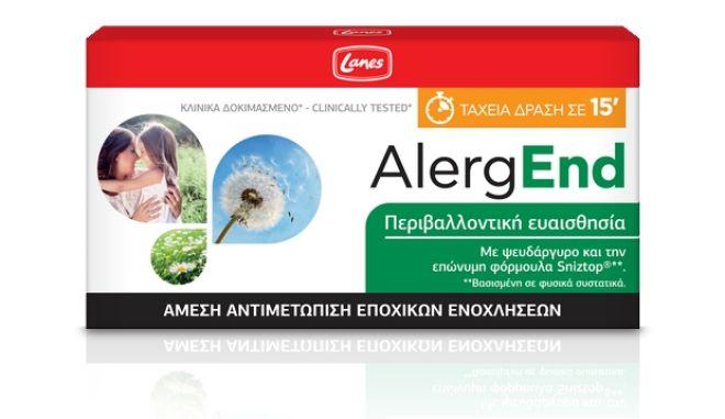Μελέτη αποτελεσματικότητας του Lanes AlergEnd στην αλλεργική ρινίτιδα