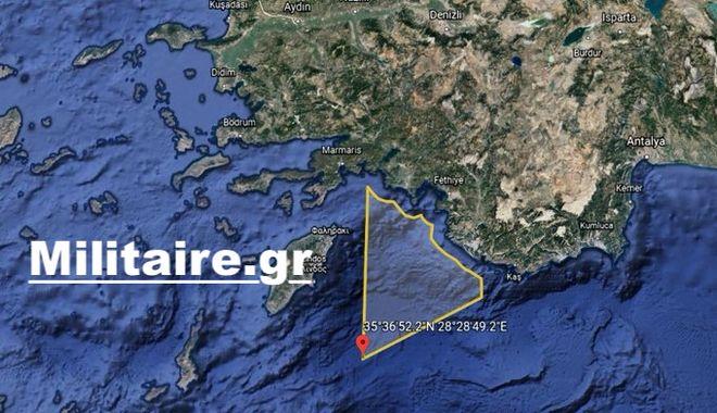 Νέα NAVTEX εξέδωσε η Τουρκία για το Oruc Reis