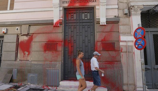 Από την τελευταία επίθεση του Ρουβίκωνα με μπογιές στο κτίριο του ΣΕΒ