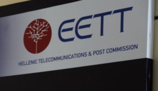 2-6-2011-ΑΘΗΝΑ-Η Εθνική Επιτροπή Τηλεπικοινωνιών και Ταχυδρομείων (ΕΕΤΤ) διοργανώνει το 6ο Διεθνές της Συνέδριο με θέμα «Οι Προηγμένες Υποδομές Επικοινωνιών ως Θεμέλιο για την Ψηφιακή Ατζέντα της Ευρώπης».Χαιρετισμός του Υφυπουργού Υποδομών, Μεταφορών & Δικτύων, Σπύρου Βούγια (φωτογραφία).(EUROKINISSI-ΒΑΙΟΣ ΧΑΣΙΑΛΗΣ)