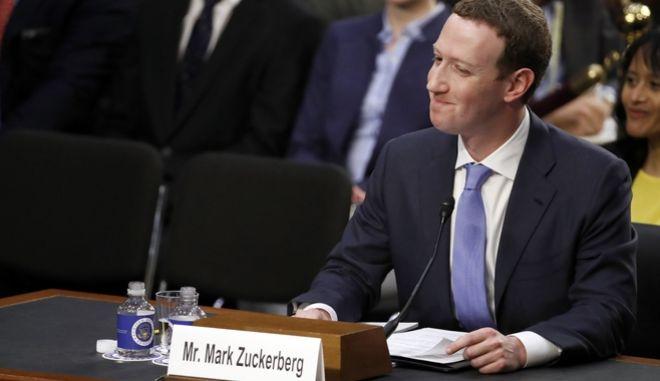 Ο ιδρυτής του Facebook καταθέτει ενώπιον του Κογκρέσου