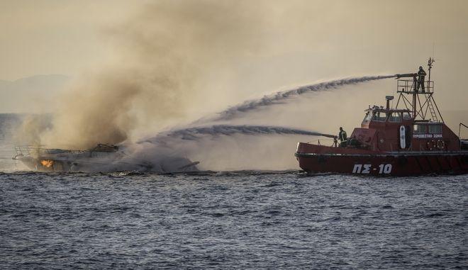 Πυρκαγιά σε σκάφος, Αρχείο