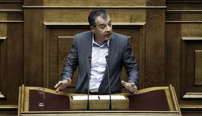 Discussion and vote at the greek parliament`s plenum regarding the second part of the multi-bill that will law the preconditioned acts required for a new financial agreement. In Athens, on July 22, 2015
