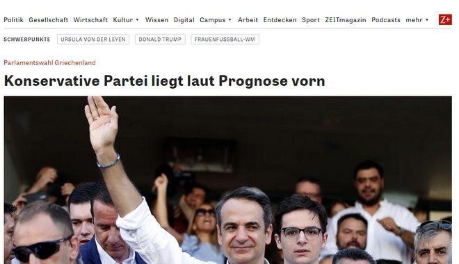 Το πρώτο θέμα της ηλεκτρονικής έκδοσης της γερμανικής εφημερίδας Die Zeit