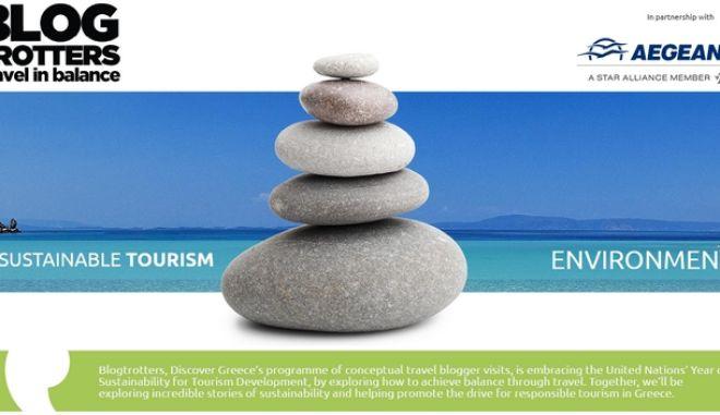 Οι bloggers προωθούν τη βιώσιμη τουριστική ανάπτυξη στην Ελλάδα