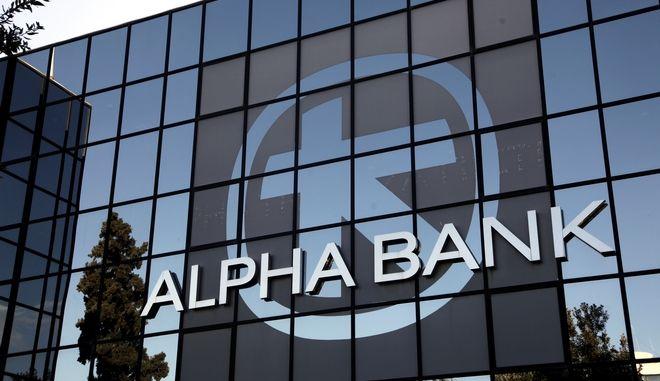 """Alpha Bank: Παγκόσμιο """"ψηφιακό πορτοφόλι"""" μέσω κινητού"""