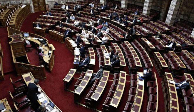 Φόρουμ για το Eurogroup της Πέμπτης 'φύτρωσε' στην ιστοσελίδα της Βουλής
