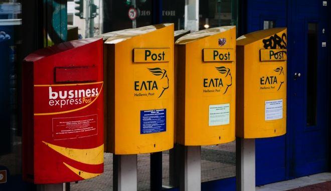 Εικόνα από ελληνικό ταχυδρομείο