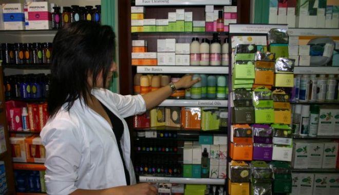 Νέο δελτίο τιμών: Μείωση σε 2.403 φάρμακα αλλά και αύξηση σε 230 κωδικούς