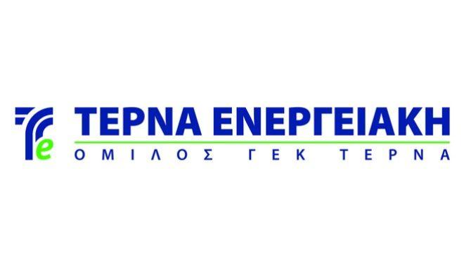 ΤΕΡΝΑ ΕΝΕΡΓΕΙΑΚΗ: Νέες επενδύσεις άνω των € 250 εκατ. στην ελληνική αγορά των ΑΠΕ