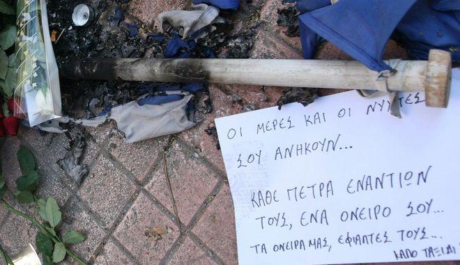 Μαθητές απο σχολεία της Αθήνας στο σημείο που δολοφονήθηκε ο Αλέξανδρος Γρηγορόπουλος,Τρίτη 8 Δεκεμβρίου 2008