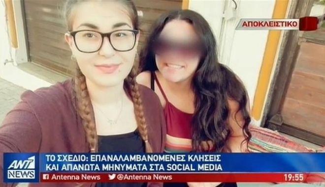 """""""Μίλησε"""" το κινητό του κατηγορούμενου για τη δολοφονία της Ελένης Τοπαλούδη"""
