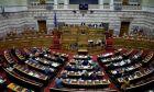 Συζήτηση και λήψη απόφασης για τη σύσταση Ειδικής Κοινοβουλευτικής Επιτροπής προς διενέργεια προκαταρκτικής εξέτασης για τον κ. Δημήτριο Παπαγγελόπουλο
