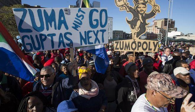Νότια Αφρική: Πρόταση μομφής κατά της κυβέρνησης Ζούμα