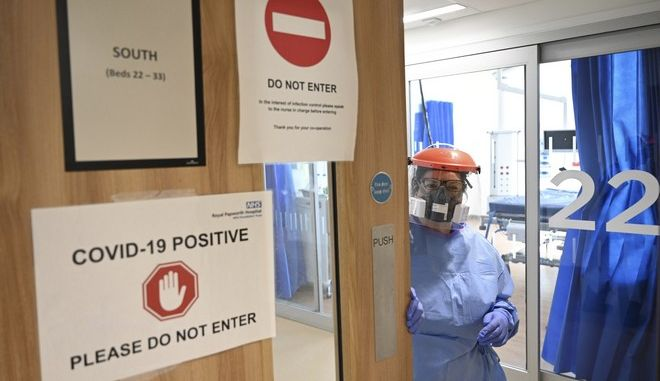 Κλινική με ασθενείς κορονοϊού σε νοσοκομείο της Αγγλίας
