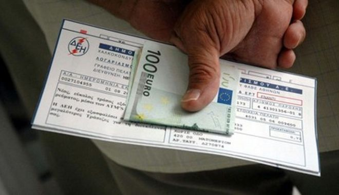 Aύξηση των αιτημάτων για διακοπή ηλεκτροδότησης έφερε η οικονομική κρίση