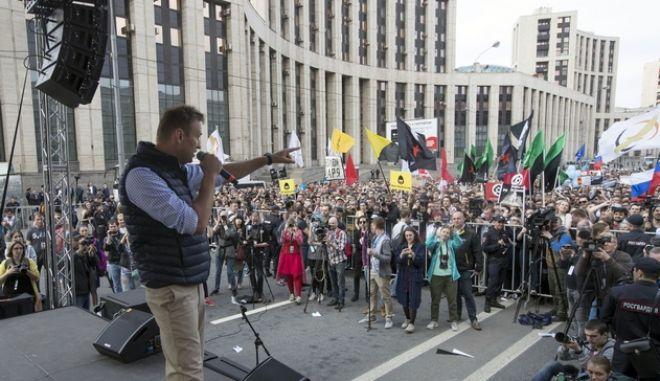 Φωτογραφία αρχείου από διαδήλωση στη Ρωσία