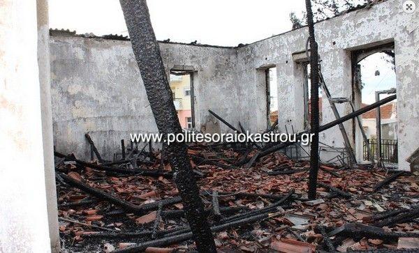 Κάηκε το Πνευματικό Κέντρο Νεοχωρούδας Θεσσαλονίκης