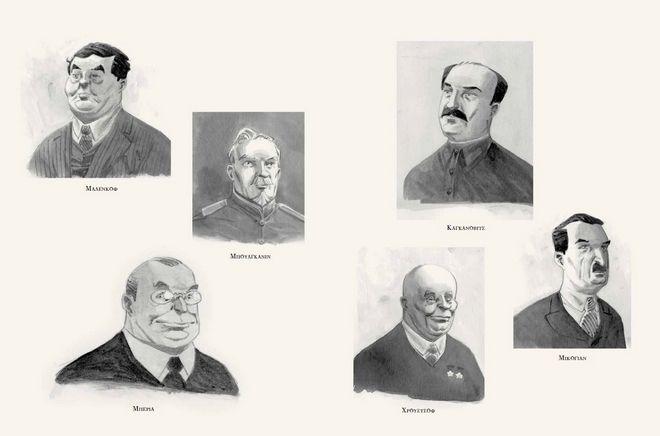 Ο θάνατος του Στάλιν - Απαγόρευση της ταινίας στη Ρωσία