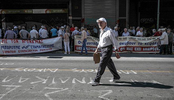 Συνταξιούχοι στην πορεία