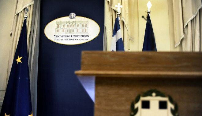 Αίθουσα Τύπου του Υπουργείο Εξωτερικών